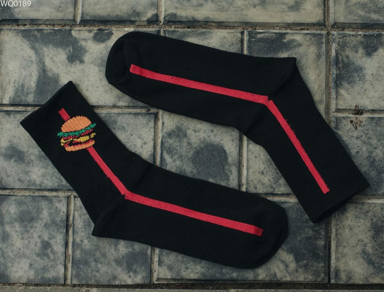 Носки Staff гамбургер