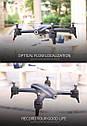 Топ Квадрокоптер S165 дрон с WiFi FPV 2 камеры 17 минут полета, фото 2