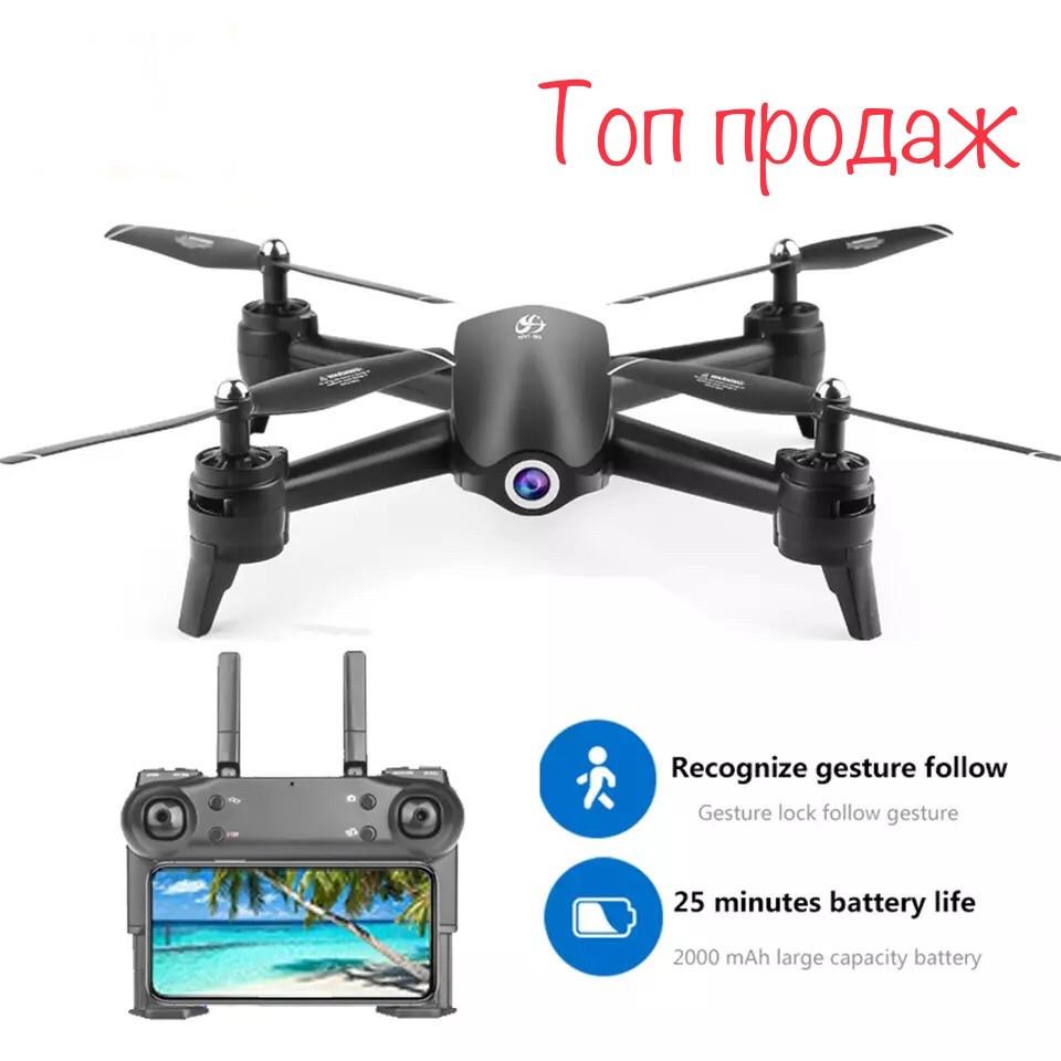 Топ Квадрокоптер S165 дрон с WiFi FPV 2 камеры 17 минут полета