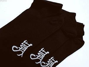 Набор носков Staff black (три пары), фото 3