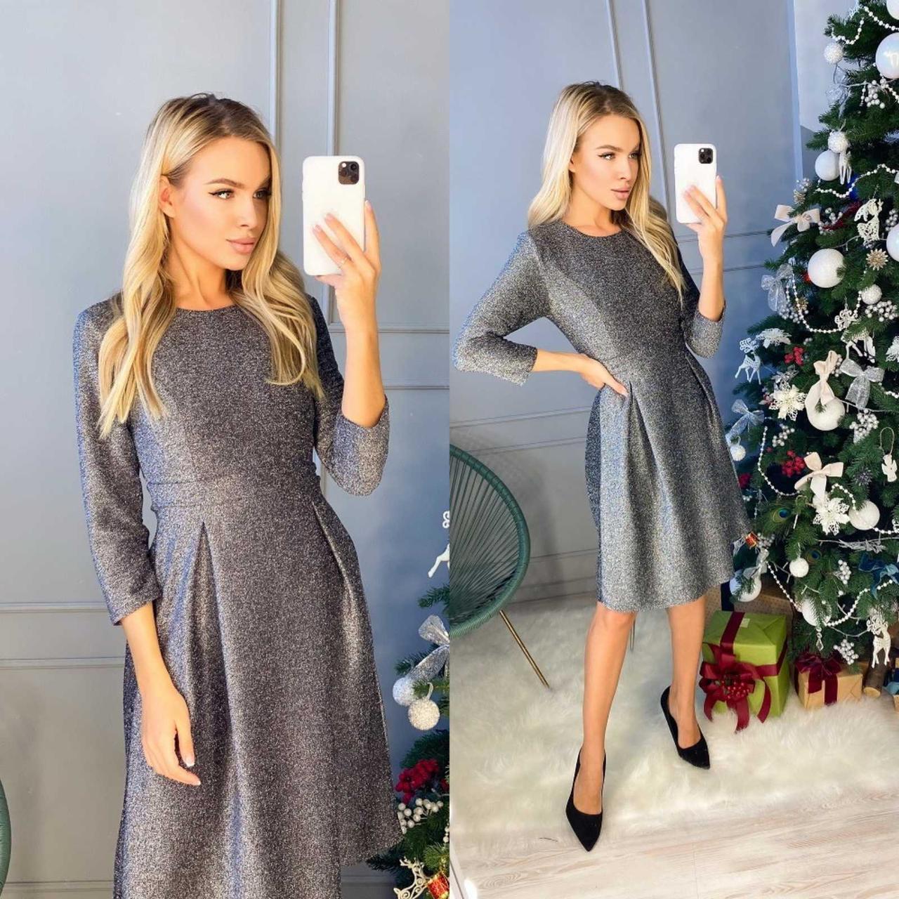 Платье новогоднее из люрекса,  четыре цвета