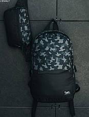 Рюкзак 23L + поясная сумка Staff dark camo, фото 3