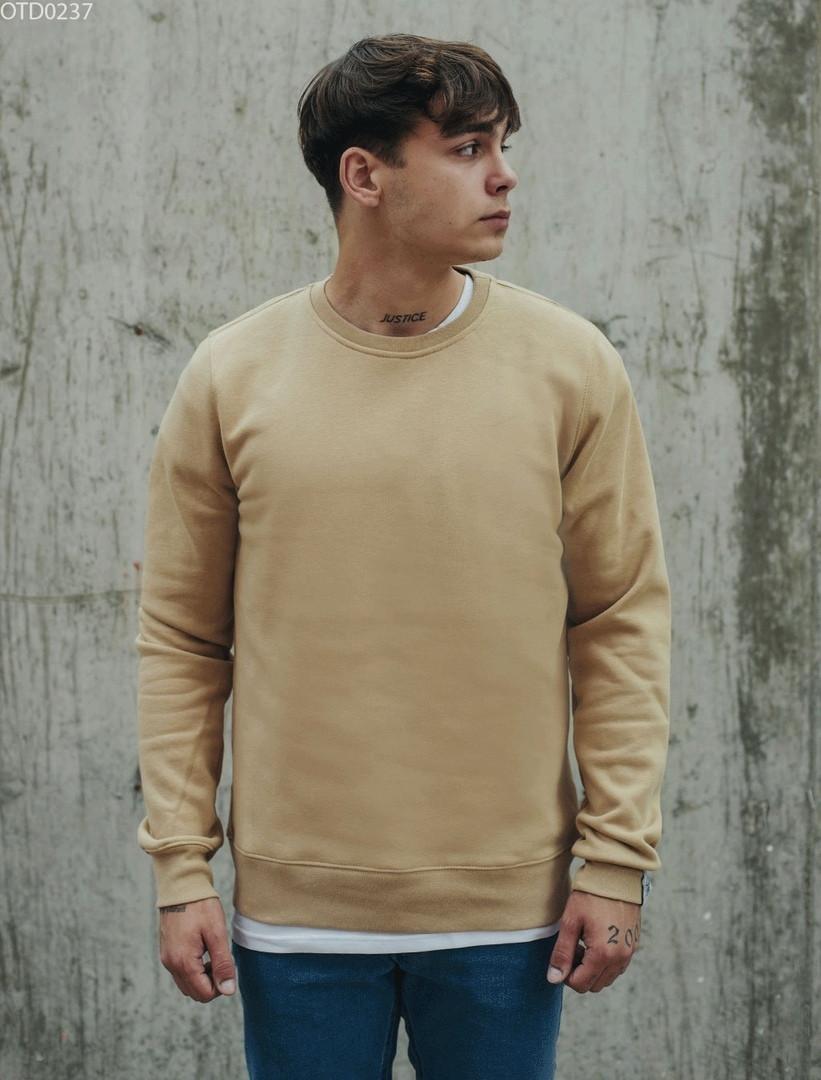 Свитшот Staff basic beige fleece