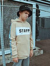 Детская толстовка Staff beige original2, фото 2