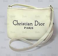 "Сумочка ""Мini"" - №240 ""Christian Dior"" белая"