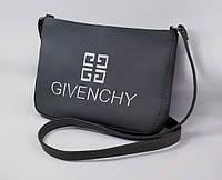 "СУМОЧКА ""МINI"" - №242 ""Givenchy""  - серая, фото 1"