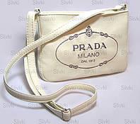 """СУМОЧКА """"МINI"""" - №241 """"Prada"""" - белая, фото 1"""