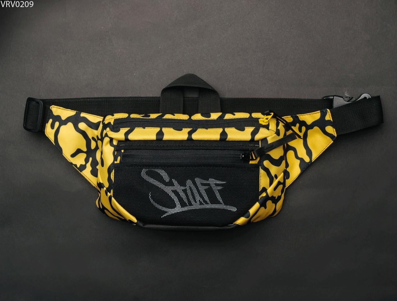 Поясная сумка Staff sabo yellow camo