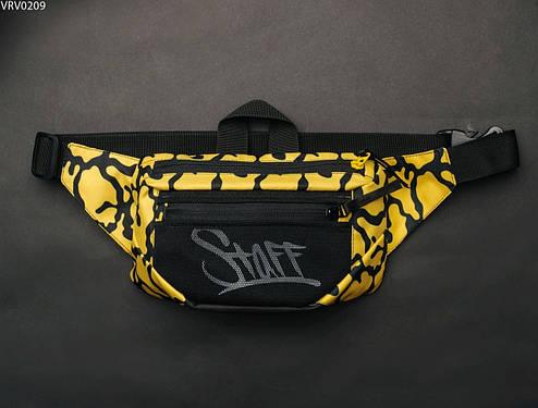 Поясная сумка Staff sabo yellow camo, фото 2