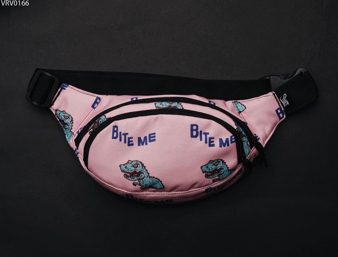 Поясная сумка Bite Me