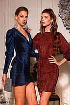 Платье женское королевского синего цвета, фото 2
