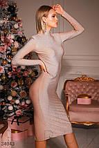 Платье женское сдержанного кроя, фото 2