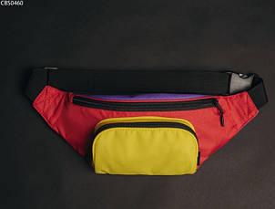 Поясная сумка Staff violet yellow red, фото 3