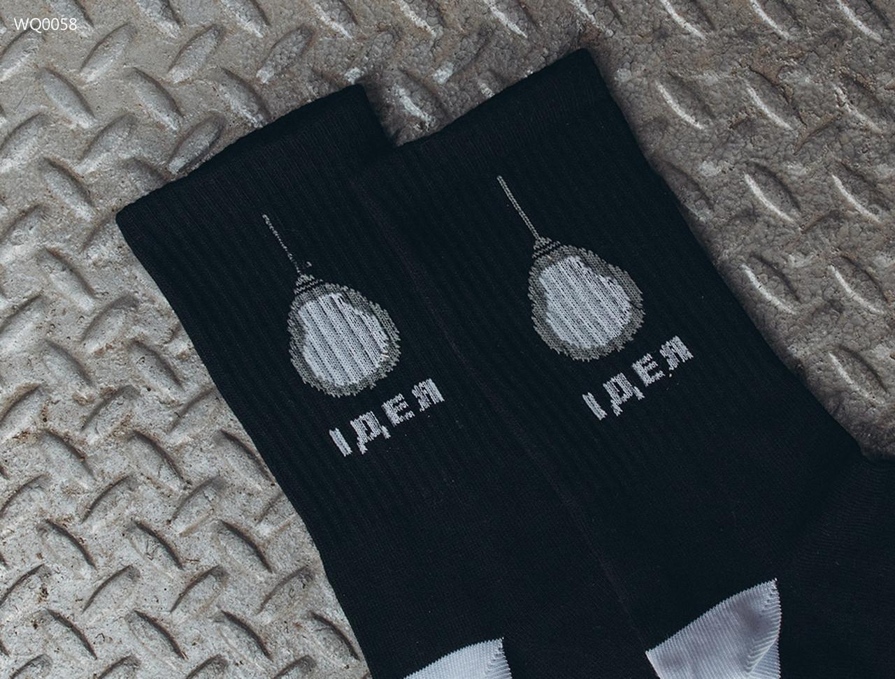Носки Staff Ідея