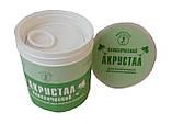 Крем Акрустал для тела от псориаза 165 мл Биотерра, фото 2