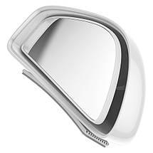 Автомобильное зеркало Baseus Large View Reversing Auxiliary ACFZJ-0, фото 2