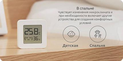 Датчик температуры и влажности Xiaomi MiJia Temperature & Humidity Electronic Monitor 2 LYWSD03MMC (NUN4106CN), фото 3
