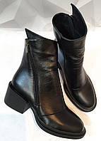 Valentino шик! Кожаные женские полусапожки ботинки зимние на змейке с небольшим каблуком, фото 1