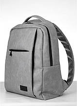 Мужской рюкзак серый из экокожи городской, офисный, повседневный, деловой, для ноутбука 15,6