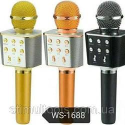 Микрофон 1688 (бронза, золото)