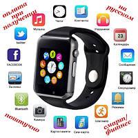 Смарт smart фитнес браслет трекер умные часы как Apple Smart Series Watch A1 на русском ПОШТУЧНО (2), фото 1