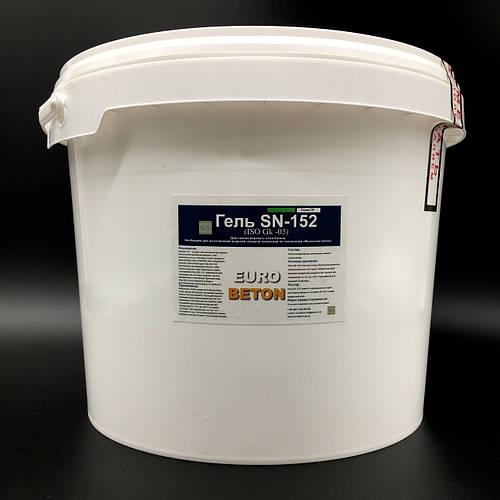 Бетон 152 купить один куб бетона с доставкой в спб