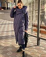 Дутая куртка  TONGCOI 1932-520, фото 4