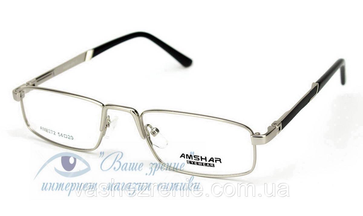 Оправа для очков Amshar 02345