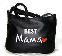 """СУМОЧКА """"МINI"""" - №85 """"Best Мама""""  - черная, фото 1"""