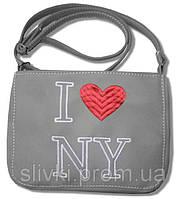 "СУМОЧКА ""МINI"" - №44 ""I love NY""  - серая, фото 1"