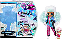 КУКЛА ЛОЛ ОМГ ЛЕДЯНАЯ ЛЕДИ lol O.M.G ICY GURL WINTER CHILL L.O.L. SURPRISE 570240
