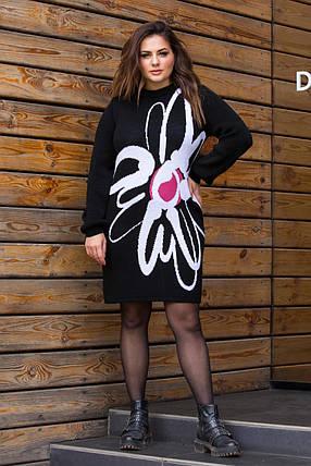 Женское теплое вязаное платье «Zемфира» (черный, белый, ягода), фото 2