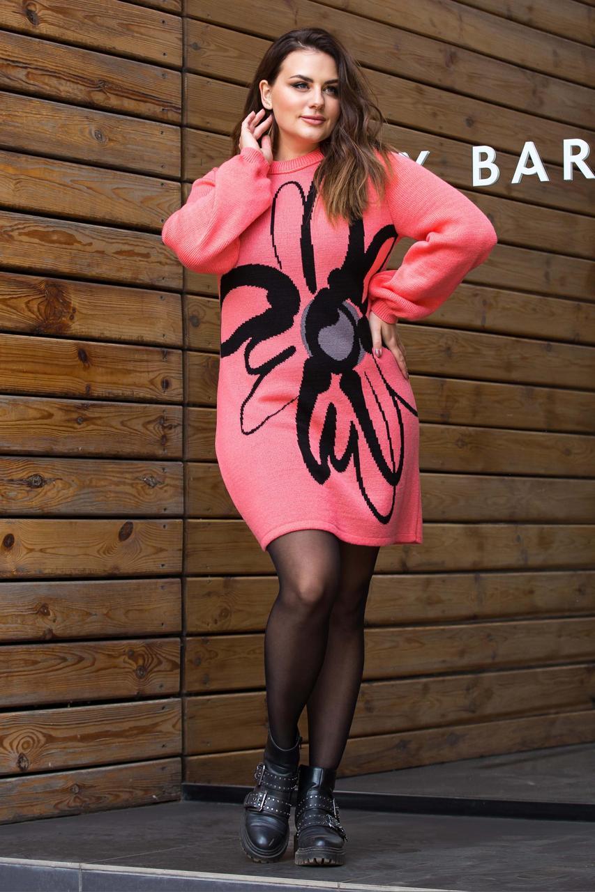 Женское теплое вязаное платье «Zемфира» (коралловый, черный, серый)
