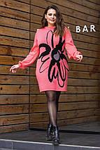 Женское теплое вязаное платье «Zемфира» (коралловый, черный, серый), фото 3