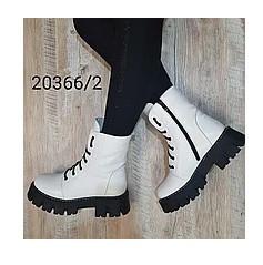 Зимние женские ботинки, натуральная кожа (белые)
