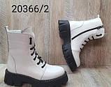 Зимние женские ботинки, натуральная кожа (белые), фото 2