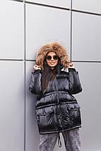 Женская стильная зимняя куртка К-128, фото 3