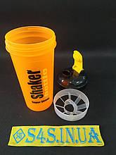 Шейкер с сеточкой для спортивного питания FI-4444 (цвета в ассортименте) Оранжевый