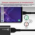 Кабель Promate PowerBeam-C USB-USB Type-C 1.2 м Black, фото 2