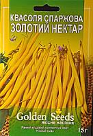 """Семена фасоль спаржевая """"Золотой Нектар"""" 15 г."""