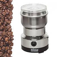 Кофемолка электрическая NIMA Nm-8300 Серая