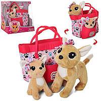 Собачка в сумочке Chi Chi Love с щенком Счастливая семья Кикки M 5428 UA  Чи Чи Лав 2 шт