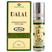 Арабские духи Dalal Al Rehab (Аль рехаб), 6мл