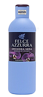Гель для душа и пена для ванн Felce Azzurra «Black Orchid» 650мл