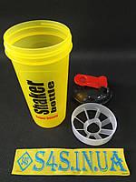 Шейкер с сеточкой для спортивного питания FI-4444 (цвета в ассортименте) Желтый