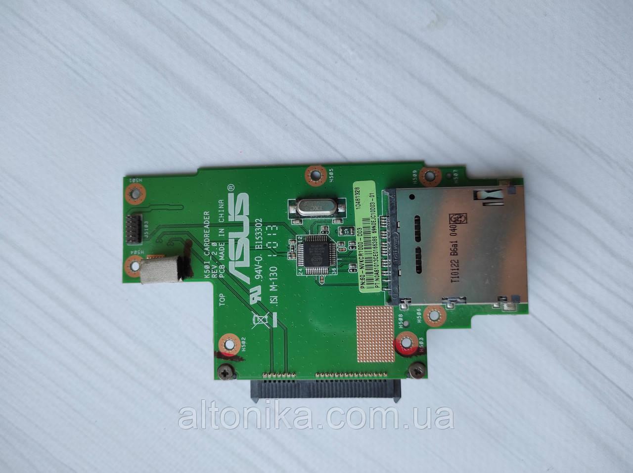 SATA, Card Reader плата расширения для ноутбука Asus K50 (K50I_CARDREADER REV:2.0) 60-NVKCR1000-D03