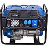 Генератор бензиновий EnerSol EPG-5500S    Безкоштовна доставка