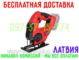 ✅ Лобзик аккумуляторный Vitals Master AEf 1860P SmartLine - БЕСПЛАТНАЯ ДОСТАВКА