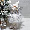 Мягкая новогодняя игрушка Ангел 43 см