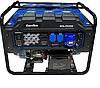 Генератор бензиновий EnerSol EPG-5500SE Безкоштовна доставка